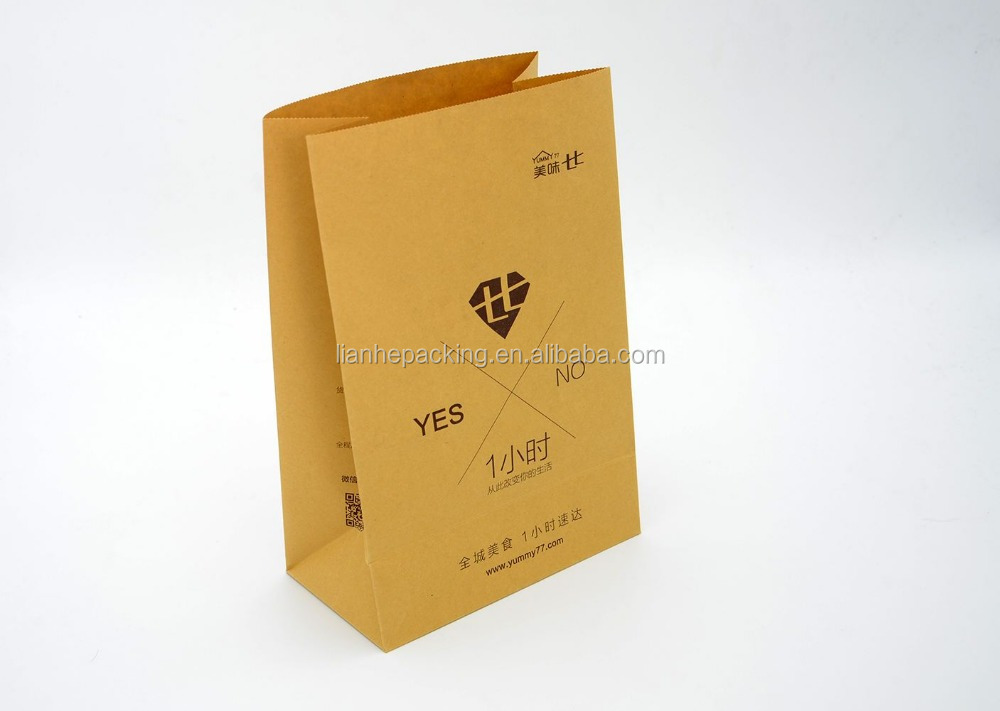 Virgin Pulp Style and paper bag Use 30gsm virgin kraft paper