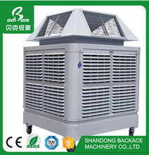 Backace new design room water air cooler