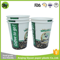 Anqing Custom Printed Disposable Hot Coffee Paper Cup Wholesale