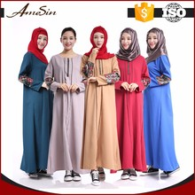 AMESIN wholesale china trade abaya for malaysia