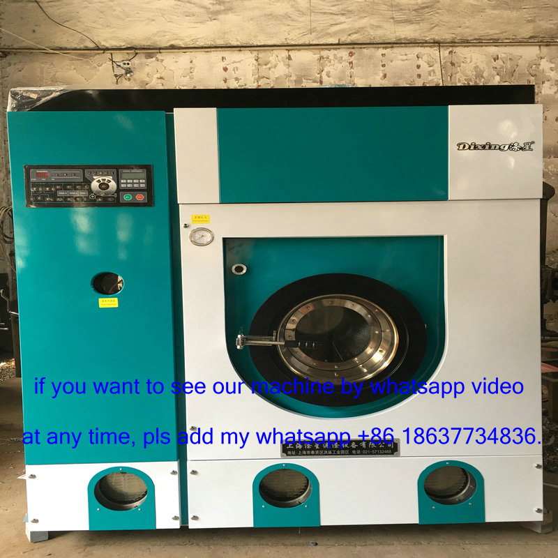 professional pec or oil dry cleaning machine