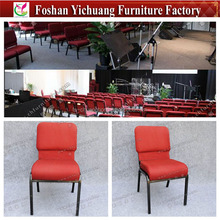 Good quality church furniture interlocking church chair YC-G17-06