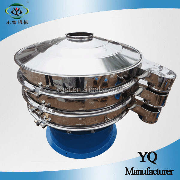 agricultural ingredients powder screening process vibro sieve machine
