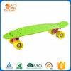 JOY01 ripstick skateboard