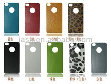 New Skin Guard/Cover Leather Deep Set for iPhone 4 4S