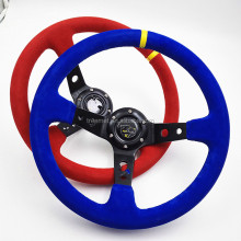 Aluminum Spoke Frame and Suade Leather Steering Wheel