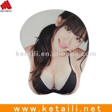 Promotion Sex Silicone Mouse Mat KTLS007524
