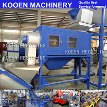 KOOEN PE PP LDPE HDPE Scrap film Plastic washing recycling line for sale