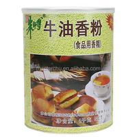 Master-Chu butter flavor powder for bakery ingredients 1kg