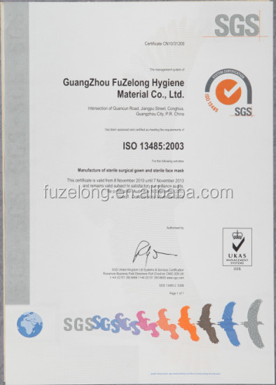 Sterile Disposable extremity surgical drape with CE&ISO13485 certificates