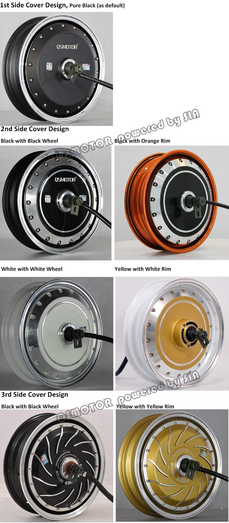 13inch Hub Motor Optional Appearance