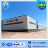 prefabricated steel warehouse,steel structure residential building,low cost factory workshop steel building