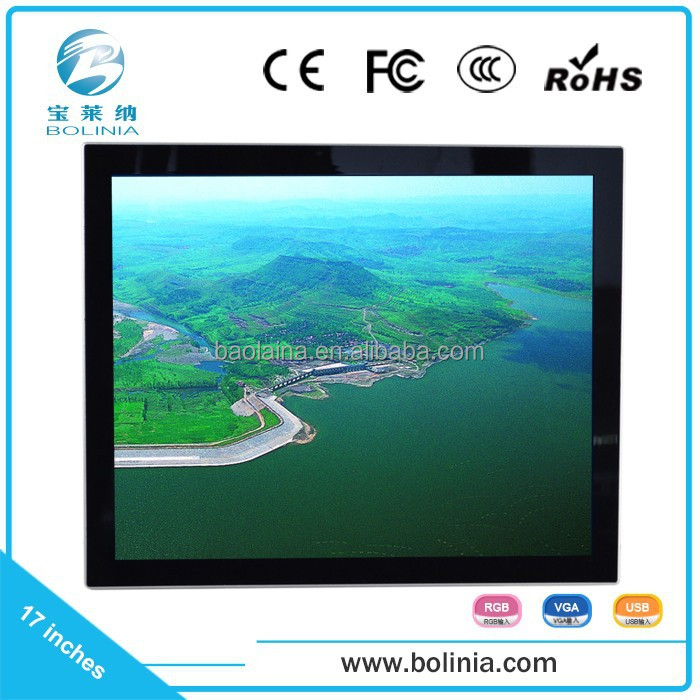 Best prices newest 17 inch LCD touch screen monitor