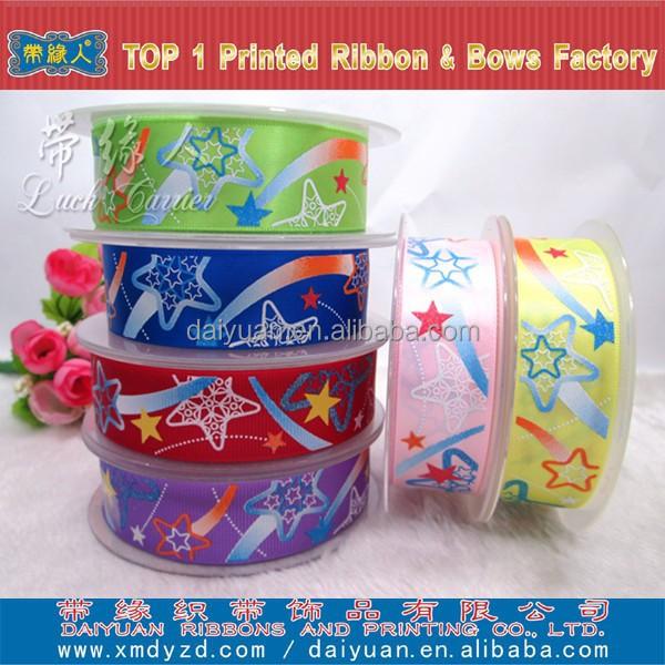 ... Ribbon,Birthday Occasion Ribbon,Birthday Party Decoration Ribbon