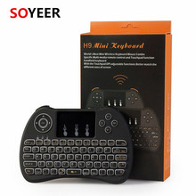 Soyeer Mini Touchpad Air mouse H9+ Wireless MINI Keyboard