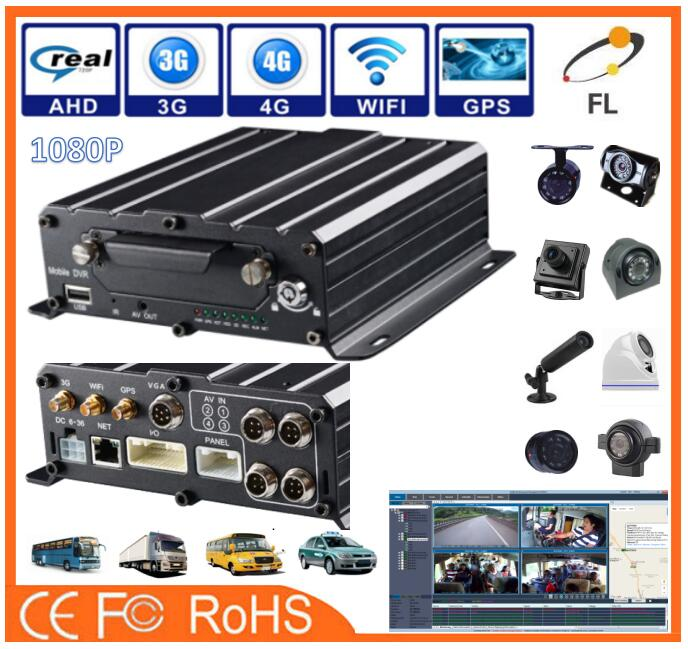 "8channels 1080P 3G MDVR H.264 2.5"" HDD Mobile DVR For Taxi/Bus/Truck Fleet support G-sensor"