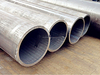 /product-gs/weld-steel-pipe-circular-steel-pipe-with-factory-price-60310624227.html
