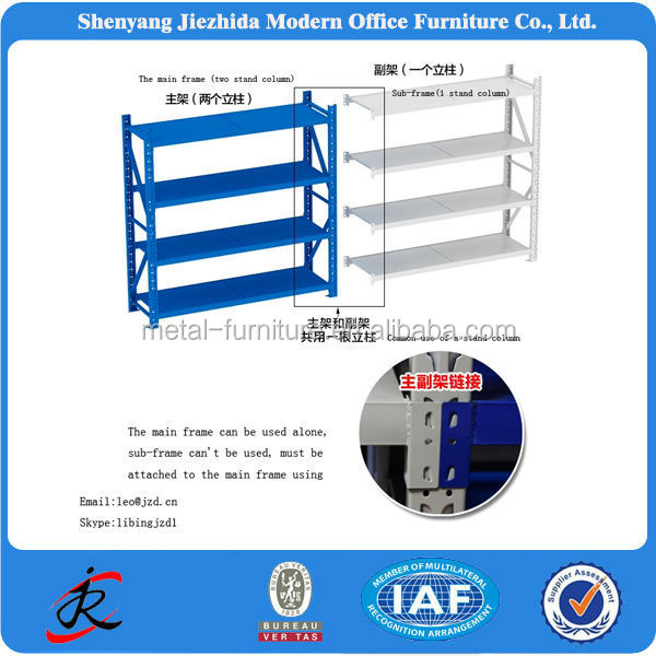 High quality OEM Metal racks steel racks for steel plate