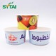 Wholesale disposable recycled pudding paper cups