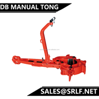 API CERTIFICATED TYPE DB MANUAL TONGS FOR DRILLING RIGS ( FACTORY OUTLET )