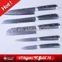 440C patterned blade damascus kitchen knife