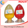 Benzidine Yellow RF pigment for paint spray paint pigments