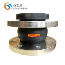 cast iron flanged class150 single arch connector rubber flexible flange joint