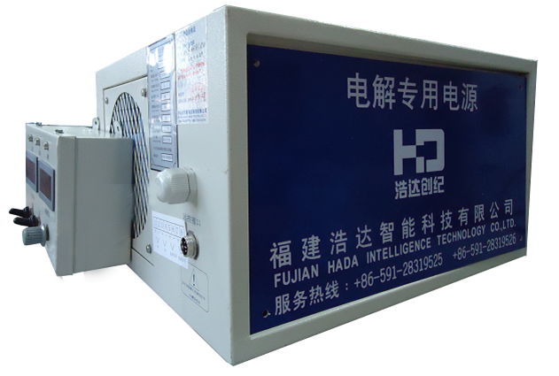 electrolysis machine