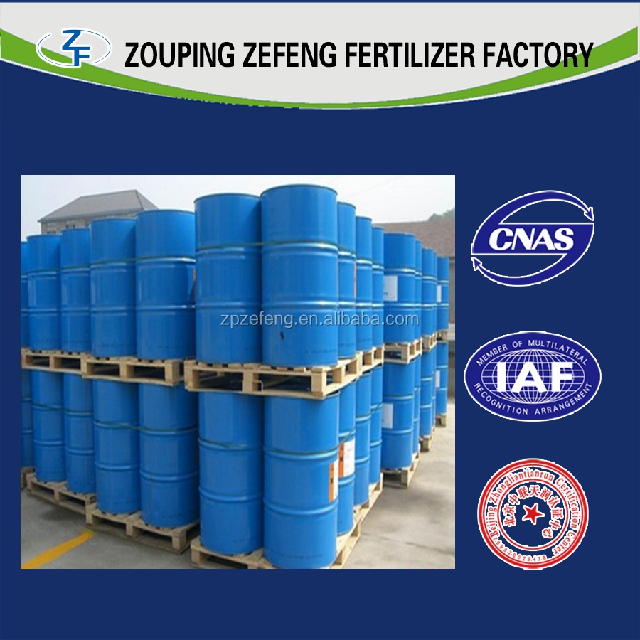 2018 hot sale Refined crude Glycerine Glycerol 80% 99.5% 99.7% industrial grade USP grade food grade