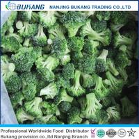 IQF Frozen Broccoli cut cauliflower vegetables 2017 crop