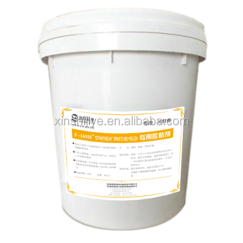 Mineral fiber spray-applied mixed liquid adhesive