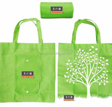 2014 cheap fashion custom foldable shopping bag/rpet bag/wholesale reusable shopping bags