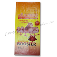 2016 guaranteed quality fish/pet/chicken feed 50kg pp woven bag
