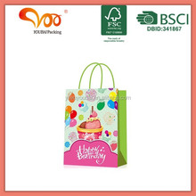 Factory Direct Wholesale Good Quality Handcraft custom printed wedding/birthday party balloon gift bags