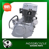 Zongshen 2 Cylinder Motorcycle Engine and 125cc 4 Stroke Motorcycle Engine