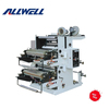 2 color flexible printing machine YT-21200