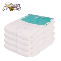 2017 diapers disposable baby softcare diapers for old people adult baby diapers