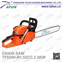 hot sale multifunction garden chain Saw pole saw and chain saw