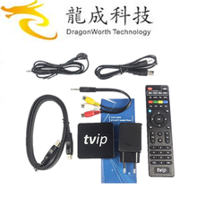 2017 high Quality TVIP S805 1G8G Linux android dual OS iptv google tv set top box with CE certificate Quad core TV