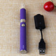 2018 Cheapest Electronic Cigarette EVOD Battery Vaporizer Pen Kit with Charger