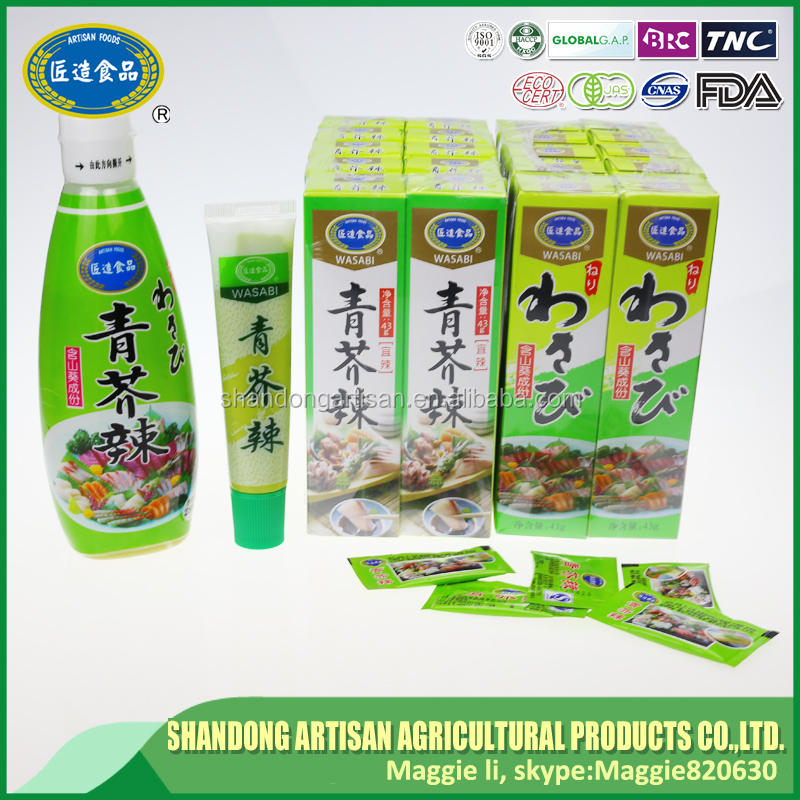 2017 new products superior quality wasabi best price