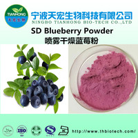 High quality blueberry juice concentrate powder/wild blueberry powder bulk