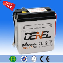 best MF motorcycle dry battery 6v 12v
