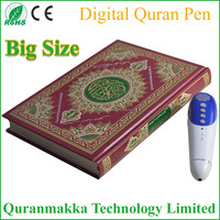 Al Arabic Quran Pen Reader with Hindi Translation