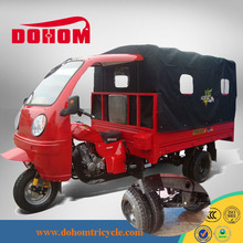 2014 Hot Sale electric tricycle cargo three wheel motorcycle DH250ZH-1P