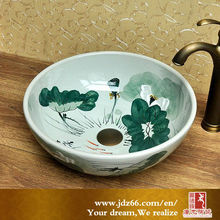 Flower Shaped Art lavabo wash basins