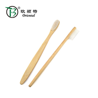 2017 Hot Selling personalized mini bamboo Toothbrush