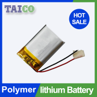 Rechargeable Super Thin 900mah li-ion battery 3.7v 553450 for GPS
