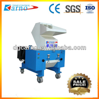 crushing plastic recycling crusher/ Environmental protection and low noise plastic & rubber crusher/rubber crusher machine