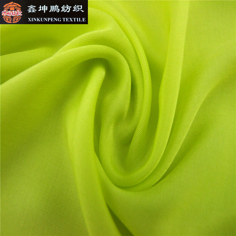 Breathable very soft polyester rayon spandex cloth material fabric for garment
